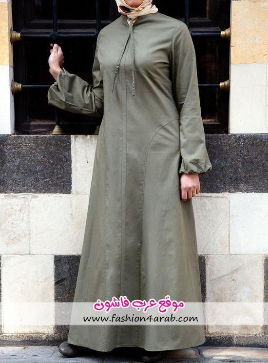 Veiled Clothing Abayas Modern Chic Abaya Abaya 2013 Abaya veil veiled veiled jeeps Costumes