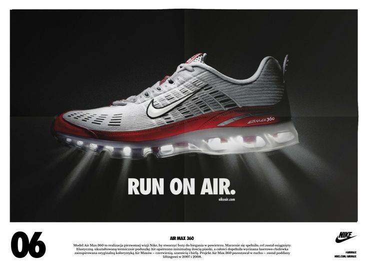 88 best Sneaker ads images on Pinterest | Nike wedge sneakers, Nike wedges  and Nike joggers