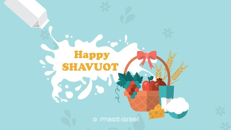 Chag Shavuot Sameach! As we present our first fruits to the Lord, may He provide us with a bountiful harvest!