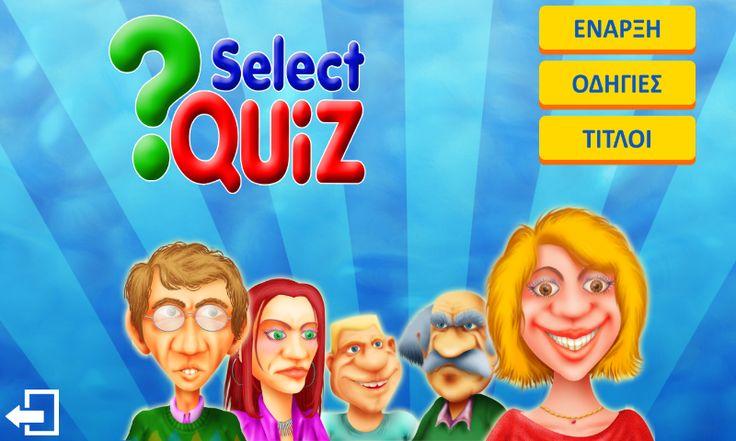 Tech Time: Select Quiz:Παιχνίδι γενικών γνώσεων