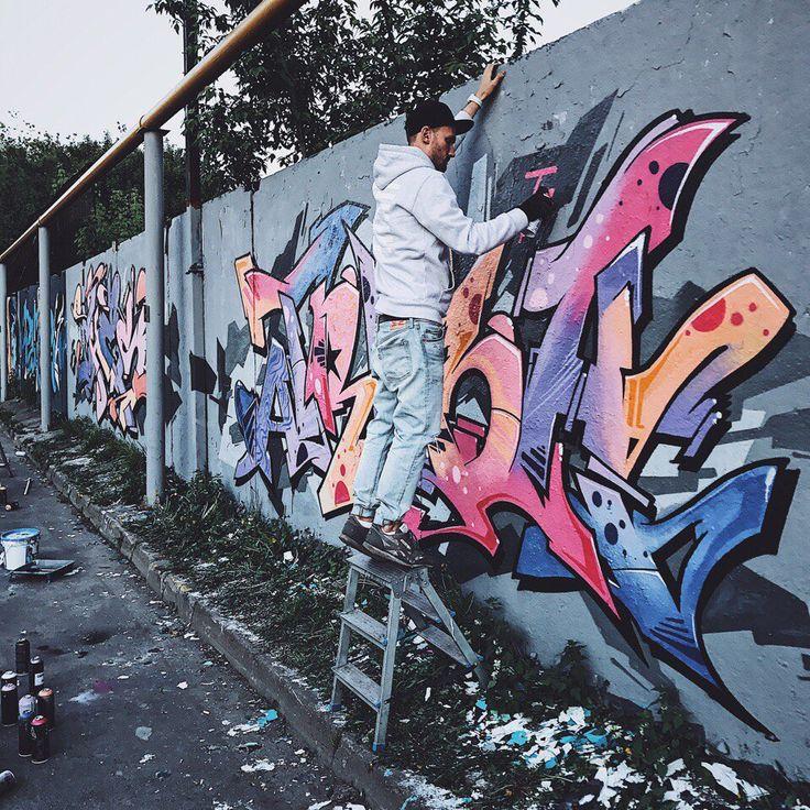 из картинка превратить в граффити компания