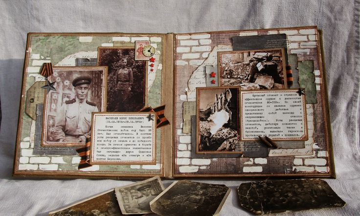 Бумажные шалости: Альбом о войне и Победе