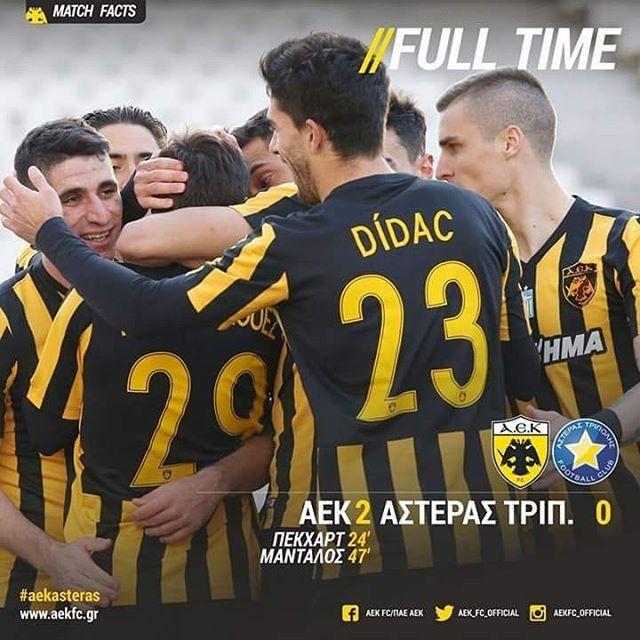 Νίκη για την AEK