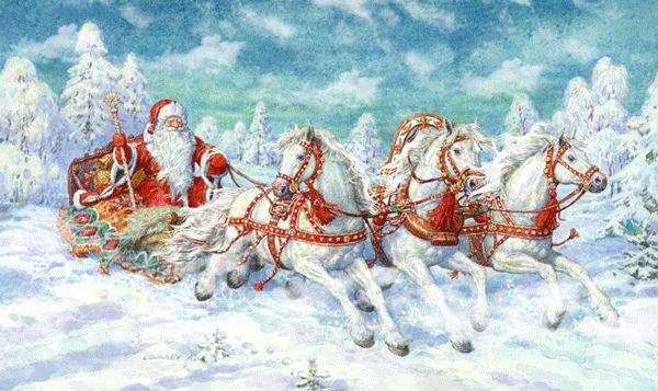 Он ещё не у ворот - к нам он только мчится Брызжет снег из под копыт дивной колесницы. Дед Мороз спешит на праздник - каждый ждёт его в стране Главный он сейчас…