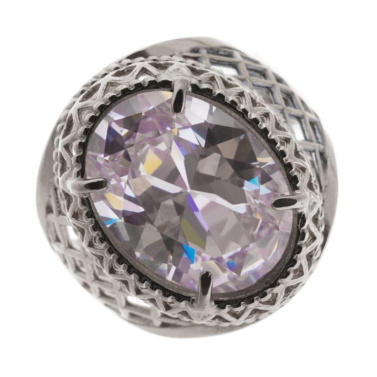 Купить Кольцо «Королевские мечты» в телемагазине Shop&Show