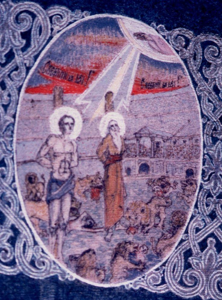 martiraj.JPG (1121×1516)