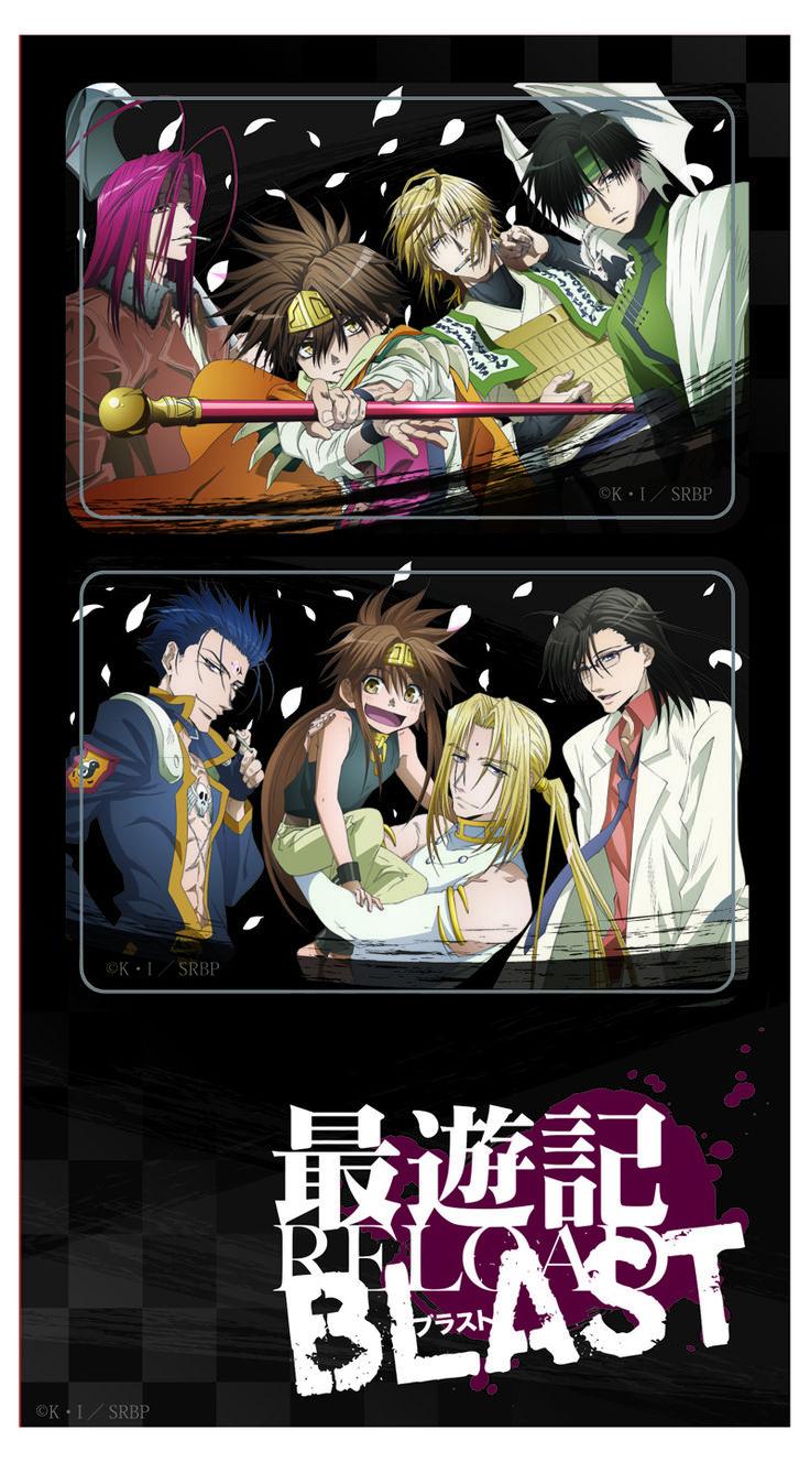 カードステッカーセット   TVアニメ「最遊記RELOAD BLAST」公式サイト