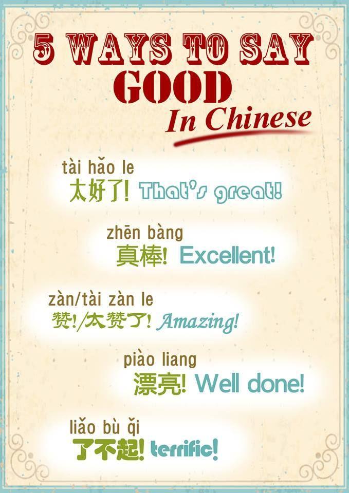 "5 Ways to say ""good"""