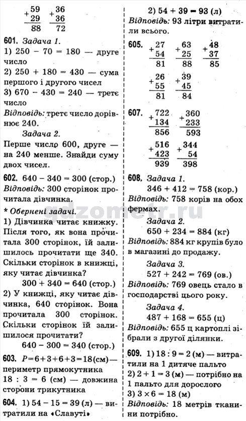 Решебник по английскому языку 4 класс дуванова рабочая тетрадь