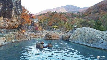 Sources chaudes en altitude à Hirayu onsen !