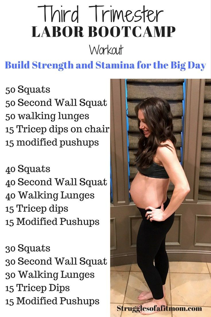 Third trimester prenatal workout. Stay strong for labor and delivery!