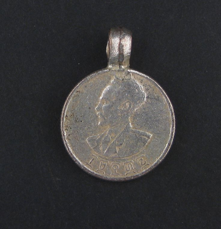Old Haile Selassie Coin Pendant