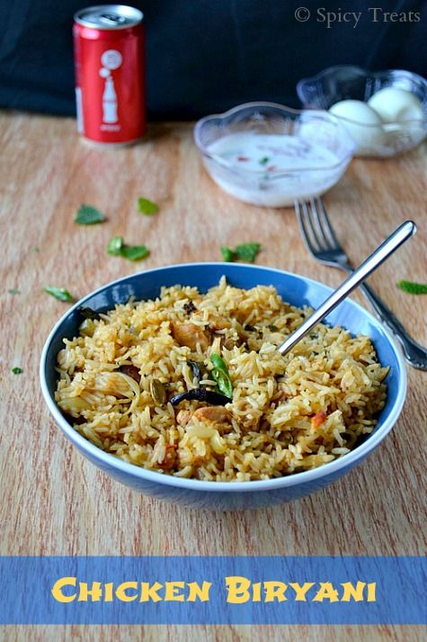 Spicy Treats: Chicken Biryani / Easy Chicken Biryani (Using Yogurt/Curd)