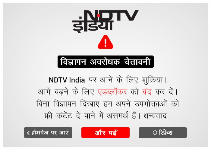 NDTV India - NDTV Live Hindi News Channel Online, Watch Live TV