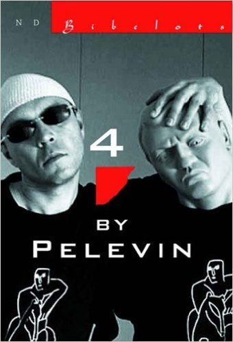 4 by Pelevin: Amazon.co.uk: Victor Pelevin: 9780811214919: Books