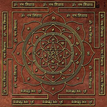 """Healing Yantra Maha Mrityunjaya Be Well - And Heal Others The Mahamrityunjaya Yantra is the most powerful healing yantra that I know of. It arises out of the Rg Veda, as Shiva in His manifestation of """"Supreme Victory over Death. The mantra and yantra have been used for a long time for healing, avoiding accidental death, and dealing with the fear of death. My offering to you. Download the hi-res yantra below if you feel it may be some use."""