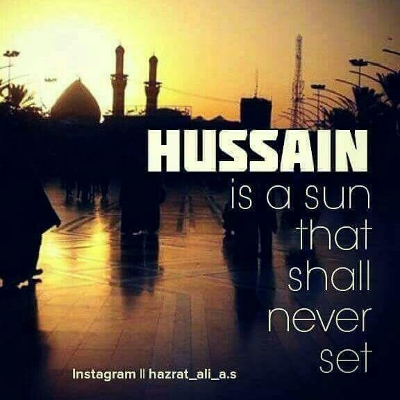 Ya Hussain Ya Hussain!