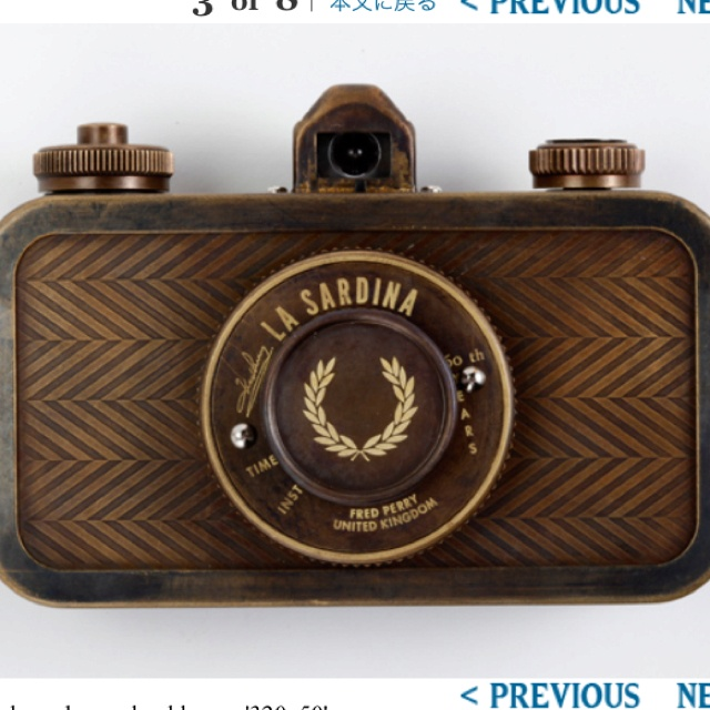 Fred Perry x LomographyPerry Lomo, Lomography Cameras, Fredperry, 60Th Anniversaries, Sardine, Lomo Fred, Fred Perry, Anniversaries Lomography, Film Cameras