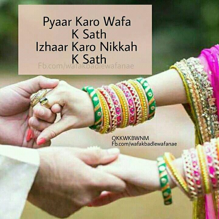 Hahahaha .... Meri 2 bahno ka izhaar Ho gya ( aadha abhi baki hai)