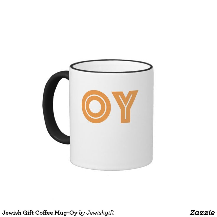 66 best jewish gift ideas images on pinterest jewish gifts key jewish gift coffee mug oy negle Gallery