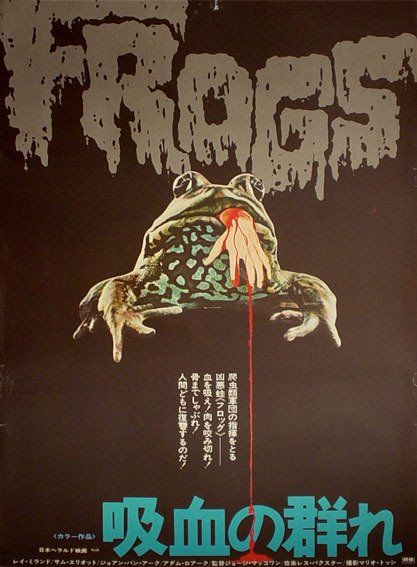 Frogs - Japanese poster (1972)