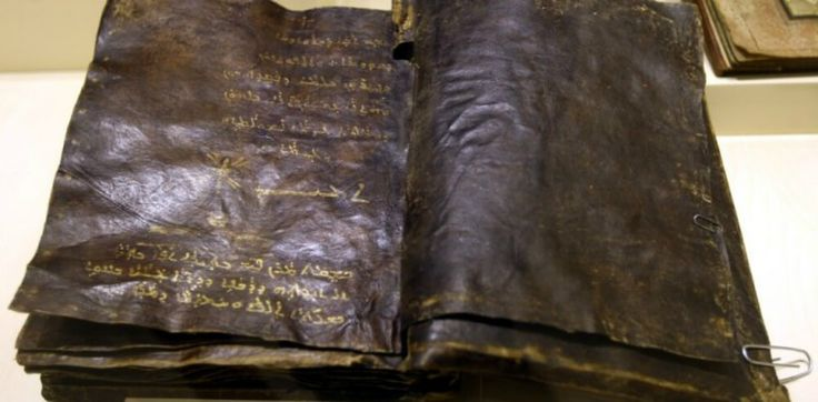 A Secret Bible contains the Gospel of Barnabas is said to show that the story of Jesus being crucified on the cross is a lie