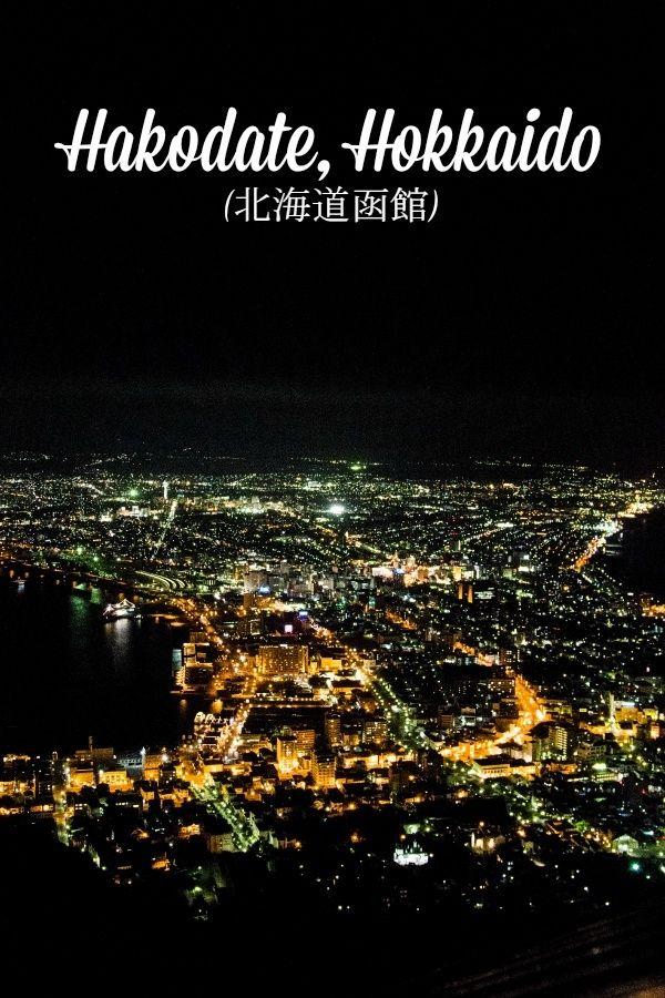 Trip to Hakodate, Hokkaido in Japan | Easy Japanese Recipes at JustOneCookbook.com