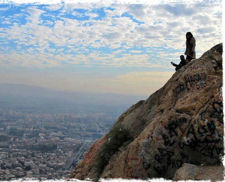 Overlooking Damascus from Qasioun Mountain (Source)