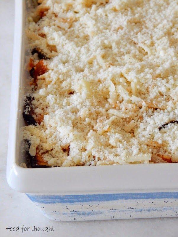 Food for thought: Μελιτζάνες με τυριά στο φούρνο