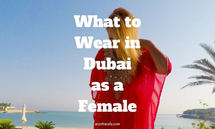 What to Wear in Dubai as a Woman, find out the right dress code in Dubai! Read about do´s and don´ts in the United Arab Emirates (Emirates Dress code).