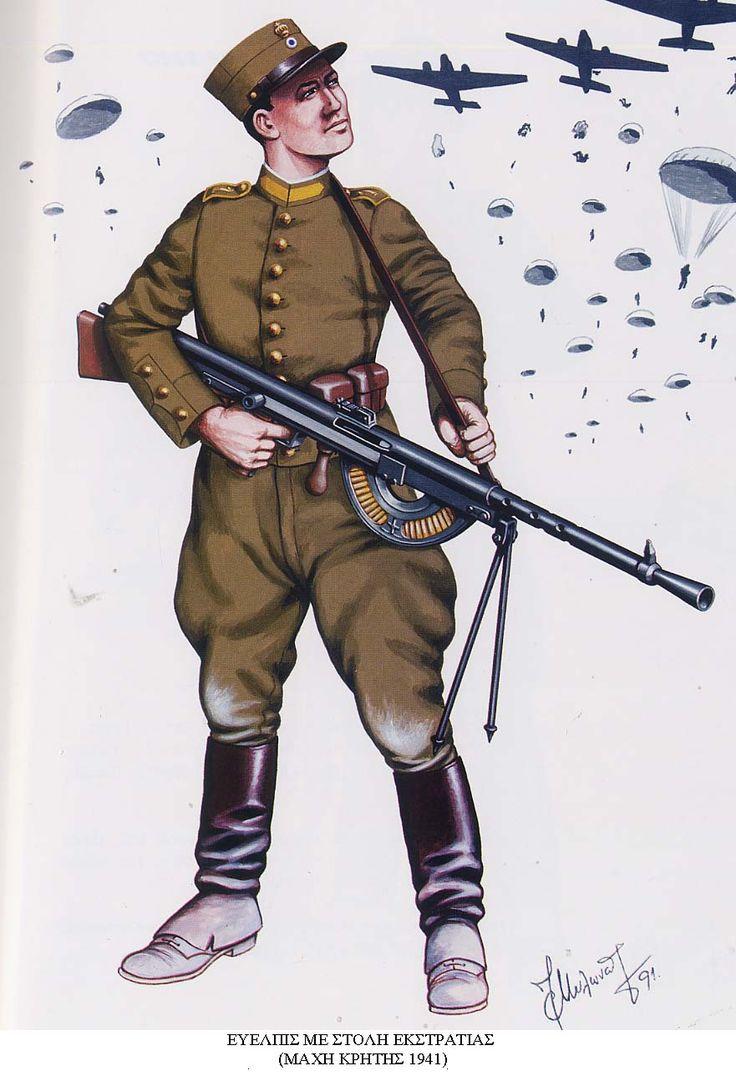 Esercito Greco - Mitragliere di fanteria, 1941