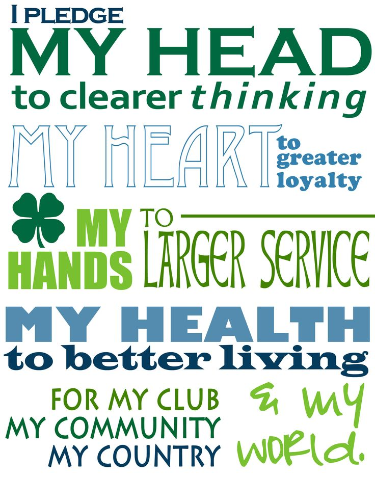 4-H Pledge... for the ages.