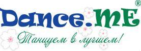 Dance.Me | ВСЕ для ТАНЦЕВ | Танцуем в лучшем | Танцевальный интернет-магазин | Украина