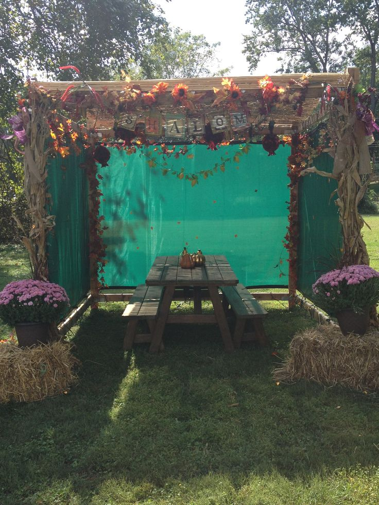 Sukkot one of my favorite Jewish holidays
