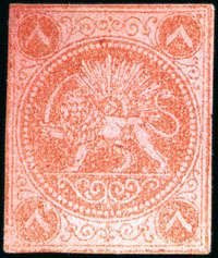 Persien - Iran 1870 8 Shahis red, on thick wove paper, unused, close to good margins, showing variety PRINTED BOTH SIDES, showing reverse printed in opposite directions, very fine and extremely rare, apparently the only recorded example (Persiphila $18'000), cert. Sadri