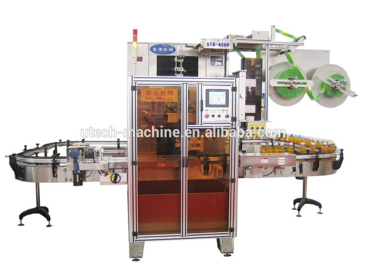 Source Full-Automatic food and beverage can/bottle shrink label machine on m.alibaba.com