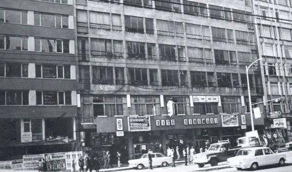 ŞİŞLİ SİTE SİNEMASI 1970 LER