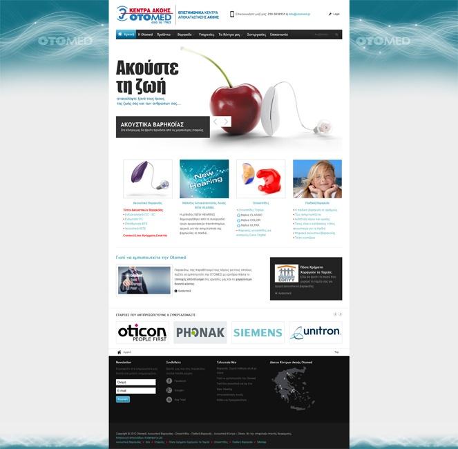 Ολοκληρώθηκε η κατασκευή του δυναμικού website της εταιρείας Otomed | Κέντρα Ακοής  www.otomed.gr