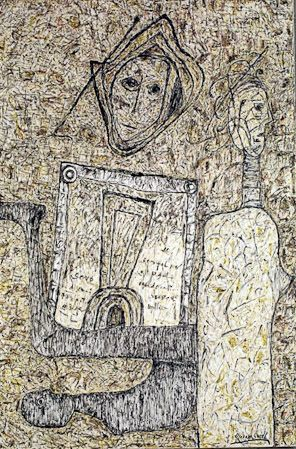The insane thrilling of the warrior, 2002, synthetic wax fusion on canvas 210x140 cm
