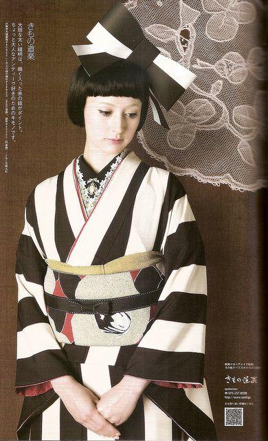 Kimono-hime issue 9. Fashion shoot page 51 by Satomi Grim, via Flickr
