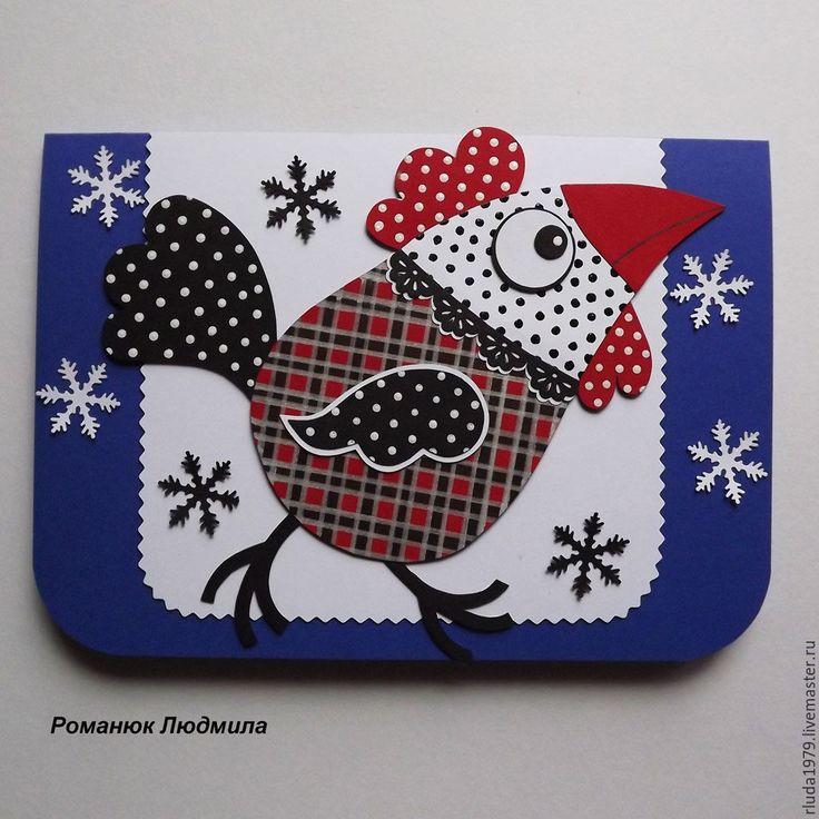 """Купить Новогодняя открытка """"Кукареку в клеточку"""" - Открытка ручной работы, романюк людмила"""