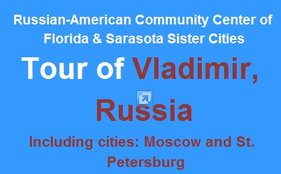 Tour Vladimir, Moscow, and St Petersburg, Russia. Details on the Blog.         http://sarasotasistercities.blogspot.com/2013/03/tour-of-vladimir-russia_21.html