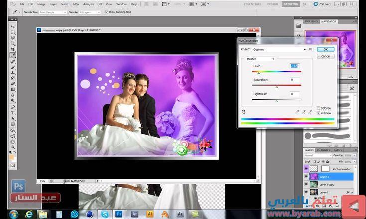 8 تصميم صور الأعراس الجزء الاول دورة فن الاستديوهات Art Desktop Screenshot