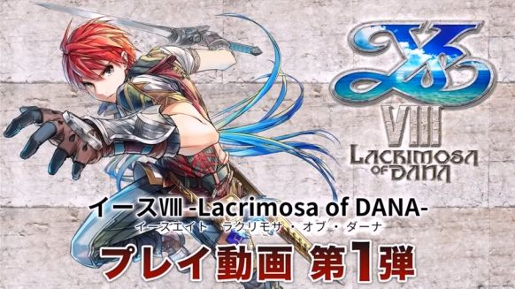 Top Japan: Ys VIII of PS4 and leaders debut Ultra Street Fighter II 3DS Nintendo Switch PS3 PS4 Vita Wii U Xbox 360 Xbox One Ys VIII: Lacrimosa de Dana