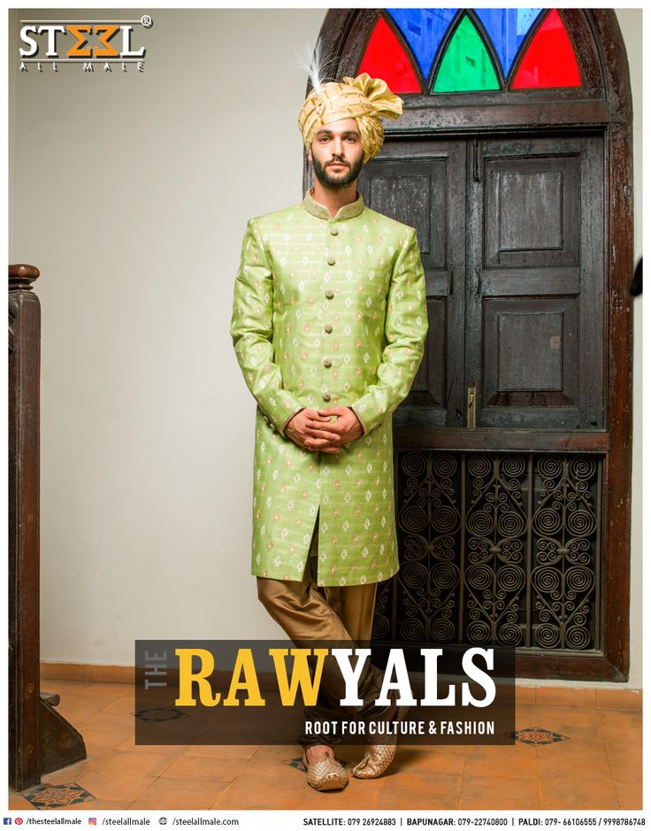 Make a fashion statement with this chic Indo-western sherwani paired with golden safa & woven trouser!  To buy this look, visit your nearest store of Steel All Male.  #FashionStatement #ChicSherwani #Sherwani #Safa #Trouser #IndoWestern #Menswear #WeddingCollection #Ahmedabad #DulhaCollection #TheRawyals #EthnicWear #Culture #Fashion