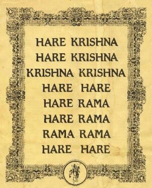 Hare Krishna Hare Krishna Krishna Krishna Hare Hare..! Hare Rama Hare Rama Rama Rama Hare Hare. .!!