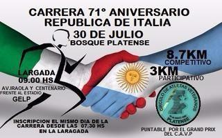 """20 DE AGOSTO """"DESAFÍO HEROICO 15K/30K"""" - blog-atletas-veteranos"""
