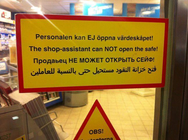 Shop Sign.
