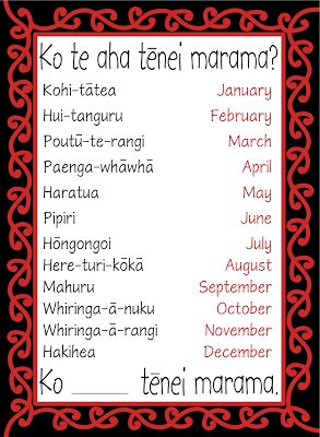 Poster to share the months of the year in Māori. Free and printable from Classroom Treasures.