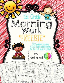 First Grade Morning Work FREEBIE Reading Street Supplement